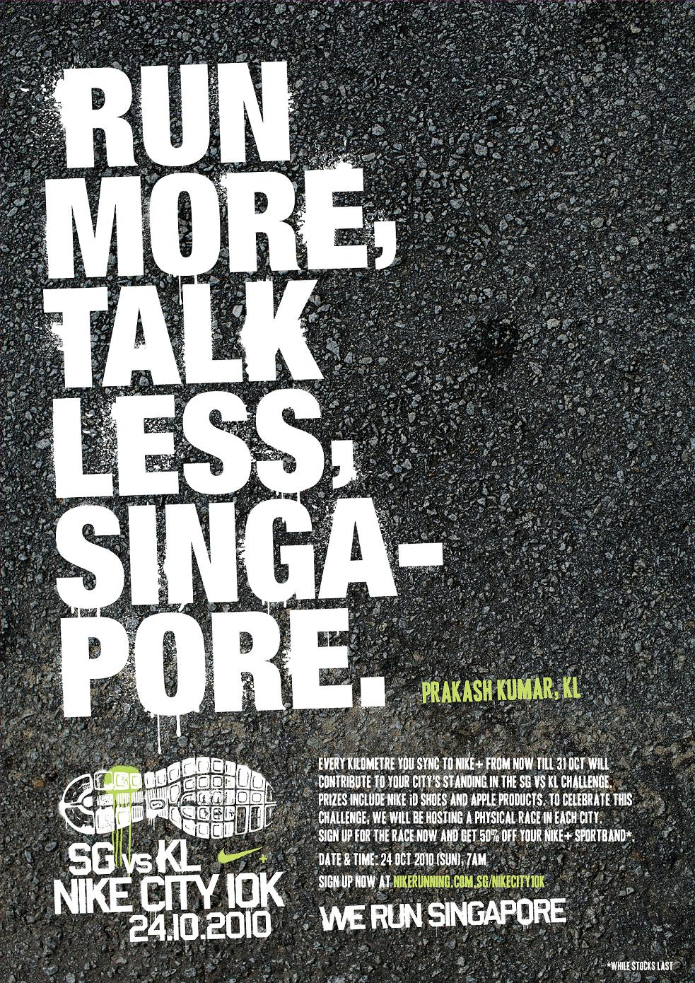 SG vs KL Nike City 10k 24.10.10 | My Running Addiction
