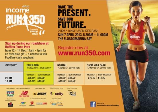 Run 350