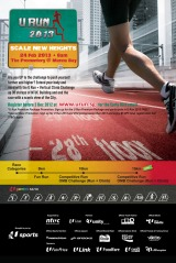 Press Release: U Run 2013 is back with new 15km + OMB ClimbCategory