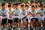 Press Release: Cold Storage Kids Run 2013