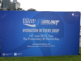 Press Release: Pocari Sweat Run 2013