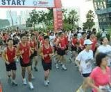 Latest:  The 23rd edition of the SAFRA Singapore Bay Run & Army Half Marathon 2014 Date Release