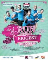 Press Release: MediaCorp Hong Bao Run2014