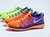 Press Release: IMPOSSIBLY LIGHT, INCREDIBLY STRONG – NIKE FLYKNIT LUNAR2