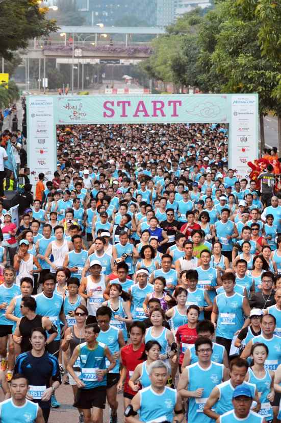 The first running event after Chinese New Year for 2014 (MediaCorp Hong Bao Run) attracted 5,000 participants