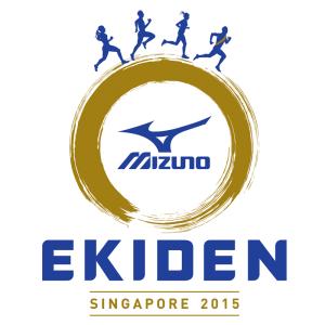 mizuno-ekiden-logo-large