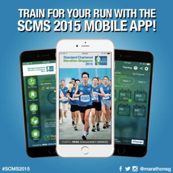 scms_mobile_app