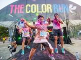 Press Release: The Color Run 2015 brings joy and fun toSingapore