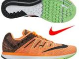 Hype Release: Nike Air Zoom Elite 8